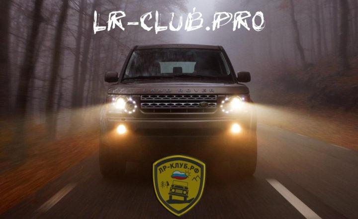 land-rover-lr4-pereezd